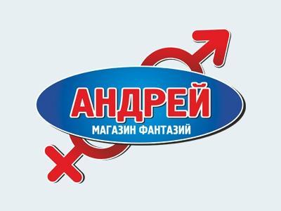 Andrey - shops of intimate goods in Tyumen - andrey72.ru