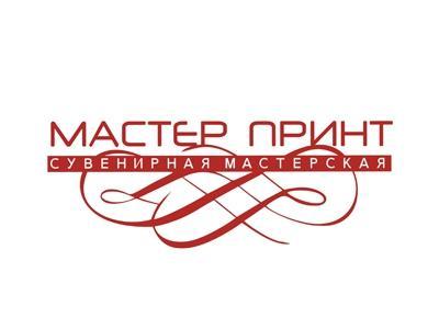Master Print - souvenir workshop in Khabarovsk