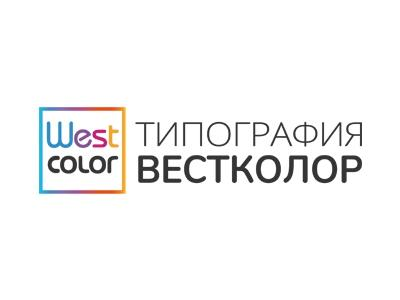 Westcolor - printing house in Moscow - westcolor.ru