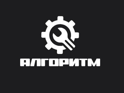 Сервисный центр Алгоритм в Кемерово
