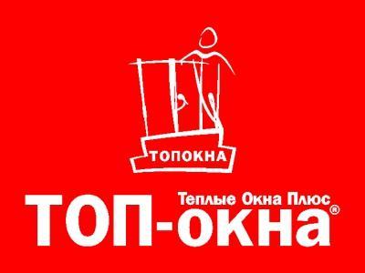 Топ-окна Уфа