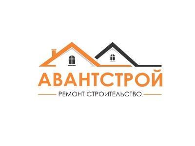 АвантСтрой - Строительство в Новосибирске - ремонтквартирстройка.рф