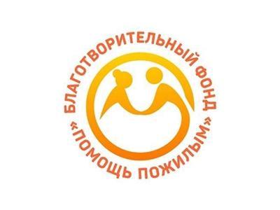 Помощь пожилым - благотворительный фонд - 1pansion.ru