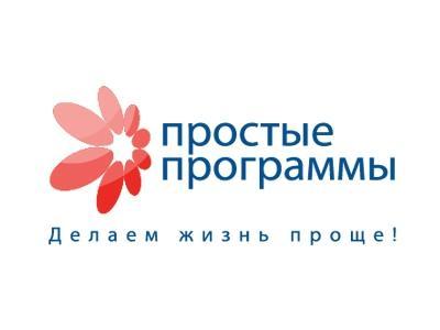 Простые программы - 1С Франчайзи в Минске
