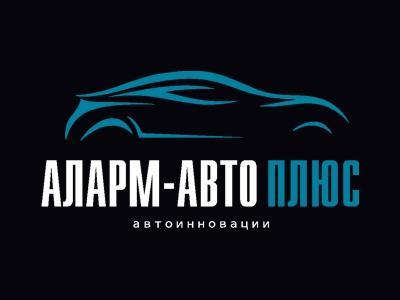 Аларм-Авто Плюс - автомобильная электроника в Туле - aa71.ru