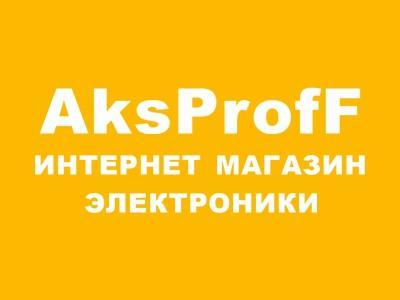 Aksproff - интернет магазин электроники
