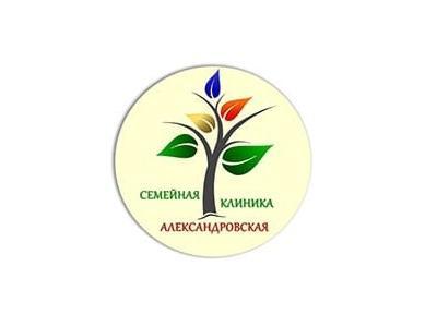 Семейная клиника Александровская в Челябинске - alexandrclinic-chel.ru