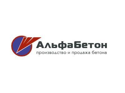 Альфабетон - Продажа бетона и ЖБИ-изделий в Нижнем Новгороде - alfabeton-52.ru