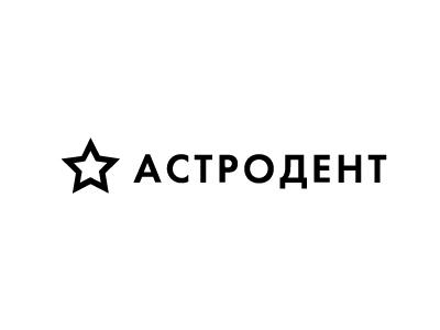 Астродент - cтоматология в Ростове-на-Дону - astrodent61.ru
