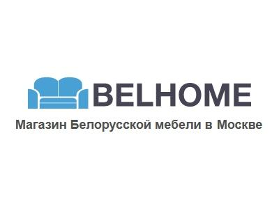 Belhome - магазин белорусской мебели в Москве.