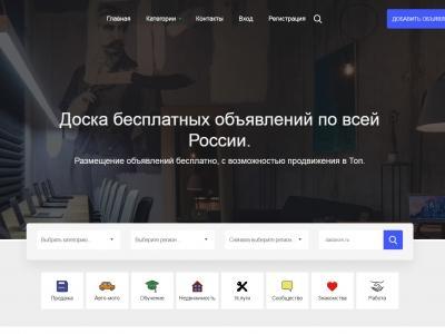 Дадаром - dadarom.ru