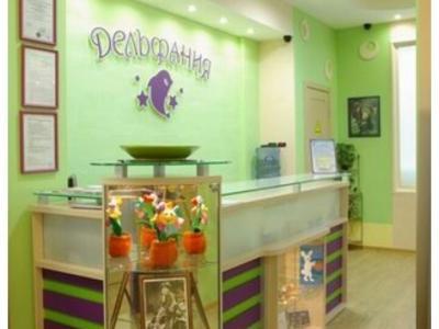 Центр образования и развития Дельфания
