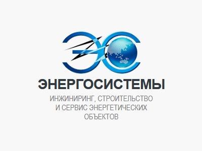 Энергосистемы - инжиниринг, строительство, сервис энергетических объектов - ernd.ru