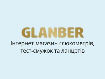 GLANBER - мульти-мониторинговые измерители крови