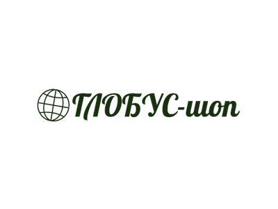 Интернет-магазин ГЛОБУС-шоп