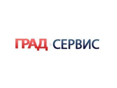 Град-Сервис - gradsv.ru
