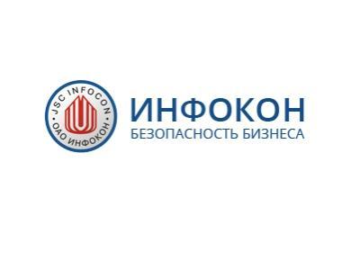 ИНФОКОН - экономическая безопасность бизнеса в Москве