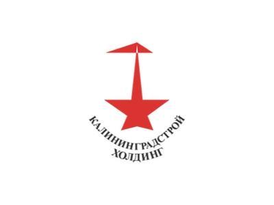 Калининградстрой-Холдинг - аренда опалубки и строительных вышек