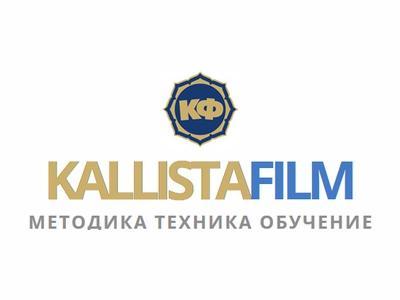 Каллиста фильм - магазин фильмов, плакатов и книг по дзюдо и борьбе самбо. - kfvideo.ru