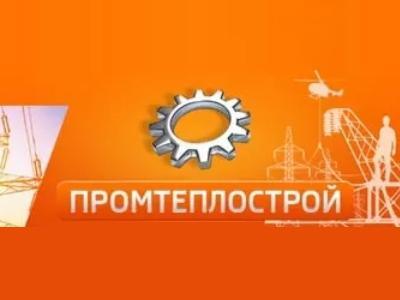 НПО Промтеплострой - промышленное оборудование в Воронеже - kontaktor.su