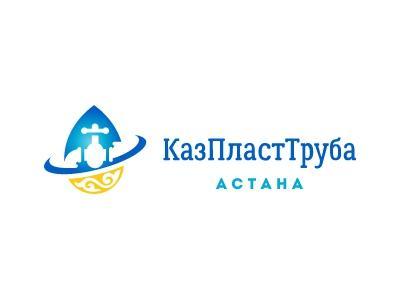 КазПластТруба Астана