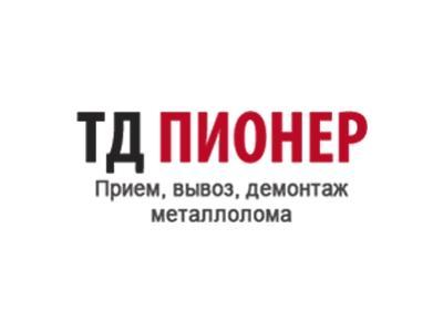 ТД Пионер - прием, вывоз и демонтаж металлолома в Москве