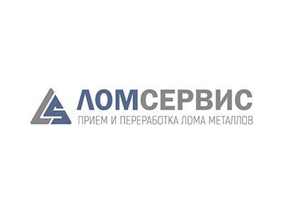 ЛомСервис - приём черных и цветных металлов в Москве и Московской области