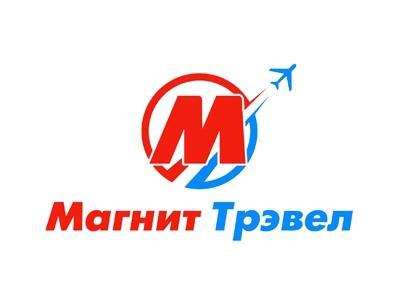Магнит Трэвел - туристическое агентство в Москве