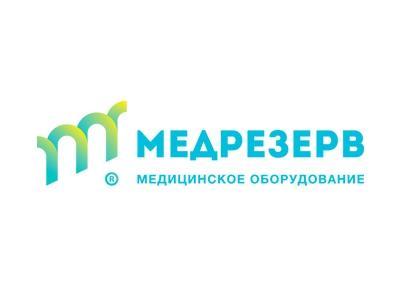 Медрезерв - продажа медицинского оборудования в Москве