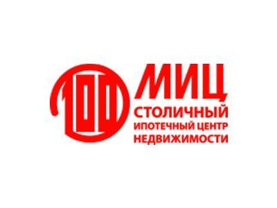 МИЦ - столичный ипотечный центр недвижимости