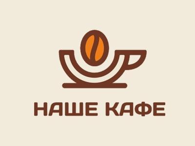Наше кафе в Томске