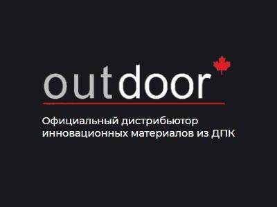 Outdoor материалы из ДПК