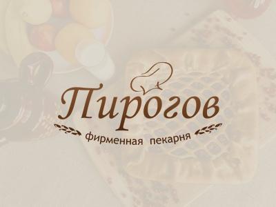 Пирогов - пекарня в Пскове - pirogovmnogo.ru