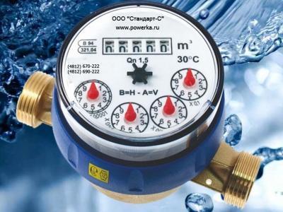 Стандарт-С - поверка счетчиков воды в Смоленске