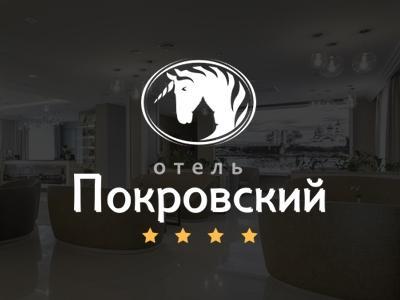 Покровский - отель в Пскове