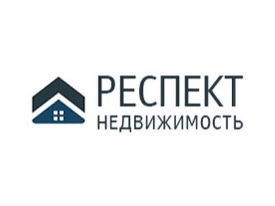 Респект Недвижимость - агентство недвижимости в Москве