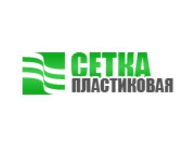 Сеткапласт - пластиковые сетки и решетки в Москве