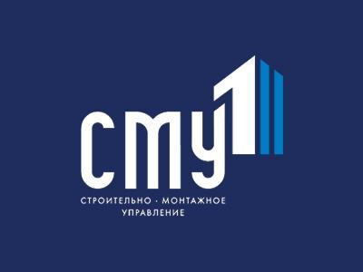 Строительно-монтажное управление № 1 в Ростове-на-Дону