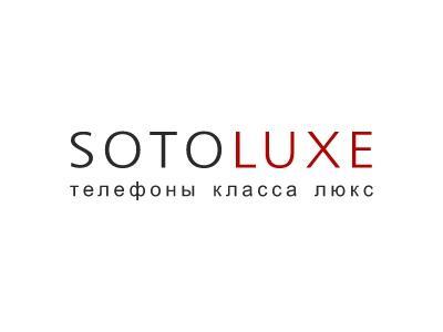 Sotoluxe - интернет магазин телефонов Vertu