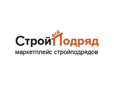 СтройвсеПодряд - маркетплейс стройподрядов - stroyvsepodryad.ru