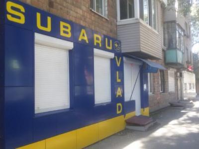 SUBARU-VLAD - магазин автозапчастей Subaru во Владивостоке