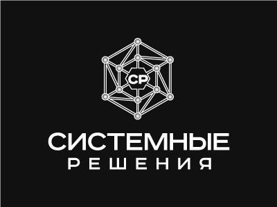 Системные решения - инженерные и информационные системы в Москве - system-r.ru