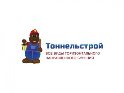 Тоннельстрой - ГНБ проколы в Ижевске - tonnel18.ru