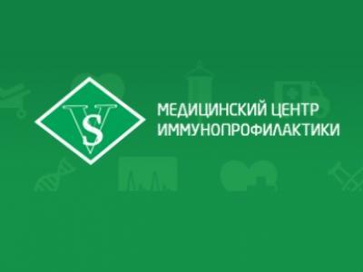 МЦИ - медицинский центр иммунопрофилактики в Волгограде - volgamci.ru