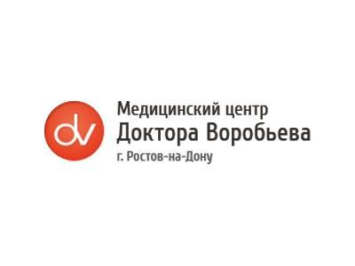 Медицинский центр доктора Воробьева в Ростове-на-Дону - vorobiev-rostov.ru